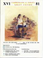 1981 CAMPEONATO DE ESPAÑA DE GRAN FONDO EN ALCALÁ DE HENARES