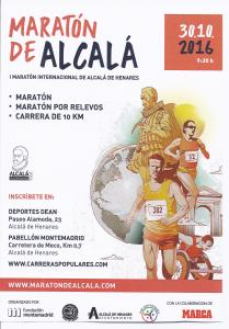 2016-gr-maraton-alc